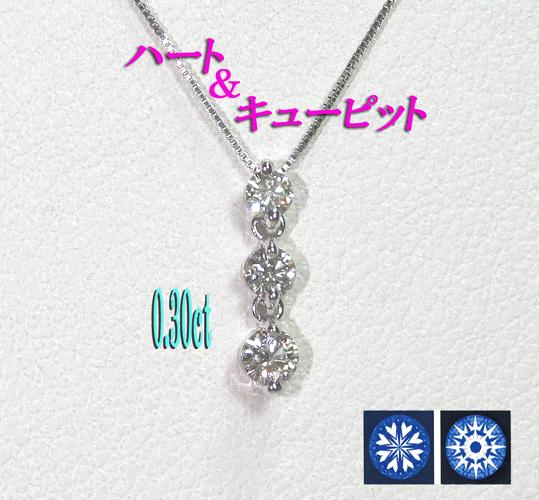 【すぐに使える10%OFFクーポン】K18WGダイヤハート&キューピットスリーストーンペンダント【送料無料】!