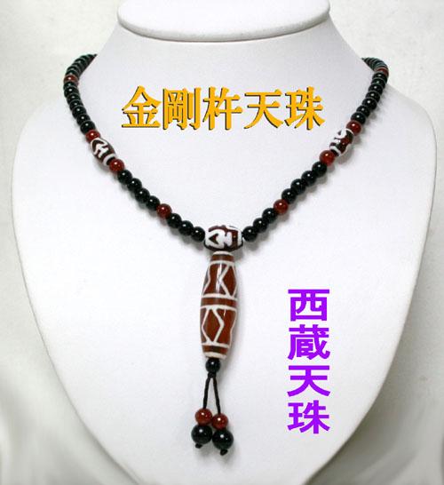 【すぐに使える10%OFFクーポン】西蔵天珠「金剛杵・宝瓶」ネックレス【送料無料】!