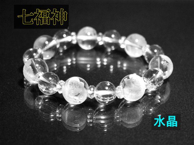 【すぐに使える10%OFFクーポン】水晶「七福神」開運ブレスレット(女性用)【送料無料】!