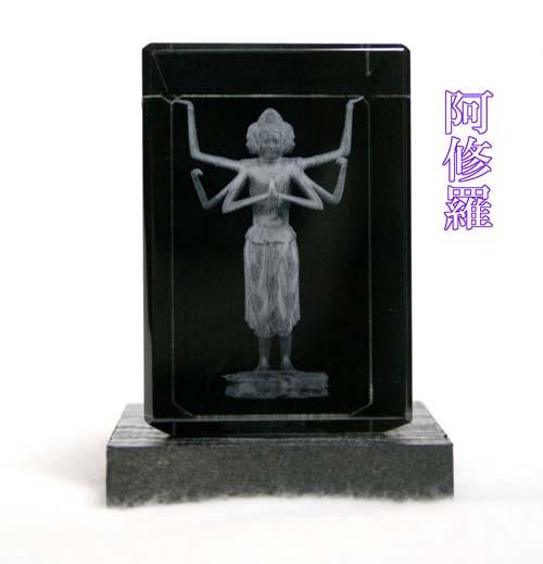 【すぐに使える10%OFFクーポン】阿修羅像(レーザー彫り)置物!