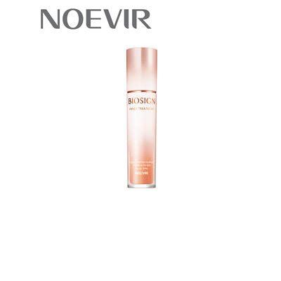 ■箱傷み/大特価■ノエビア/NOEVIR バイオサイン 薬用インナートリートメント 45ml【送料無料】