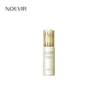 【新商品】ノエビア エンリッチ77〈美容液〉 45g