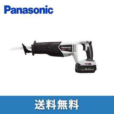 【送料無料】 パナソニック/Panasonic EZ45A1LJ2G-H 充電レシプロソー 18V 電池パック2個付き【最安価格挑戦】