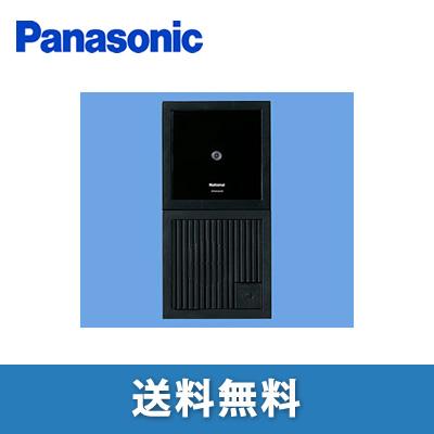 【送料無料】パナソニック/Panasonic WQD828B〈ブラック〉 カラーカメラ付ドアホン子器(広角) FFシリーズ 縦型 警報表示付 テレビドアホン