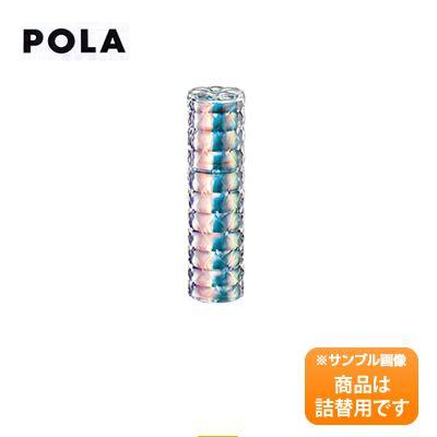 【値下げ】【送料無料】POLA/ポーラ B.AグランラグゼII リフィル(つめかえ用) 50g〈美容液・乳液〉【最安価格挑戦】