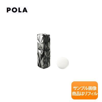 【2018年製】ポーラ / POLA B.A セラム プリズルミナ〈美容液〉 リフィル 40ml BA