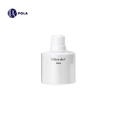 【送料無料】■外箱なし、未開封■ポーラ / POLA ホワイトショット CX N 〈美容液〉75ml エクストララージリフィル