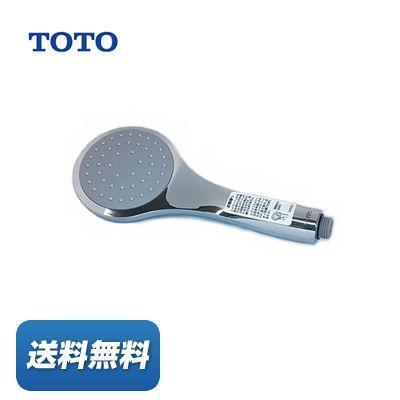 【送料無料】未開封 TOTO エアインシャワーヘッド(大型ヘッド) THC52【最安価格挑戦】