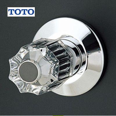 【値下げ】未開封 TOTO パブリック向け 止水栓 TB9AX25 25mm 水栓金具【送料無料】