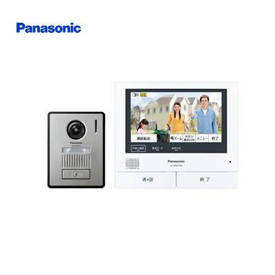 パナソニック/Panasonic ワイヤレスモニター付 テレビドアホン VL-SVH705KL テレビドアホン・インターホン