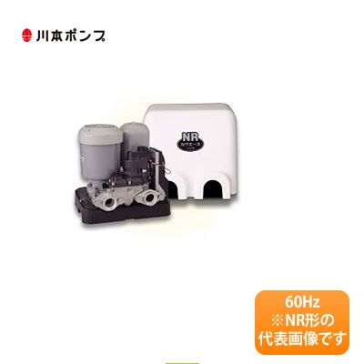 【送料無料】川本製作所 浅井戸用 低圧給水ポンプ NR206S 60Hz (カワエース・NR形) 単相100V【最安価格挑戦】