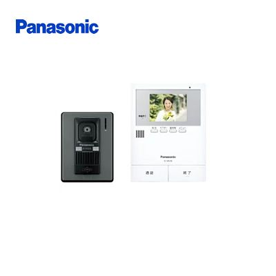 【送料無料】パナソニック/Panasonic テレビドアホン(電源コード式) VL-SV38KL 【最安価格挑戦】