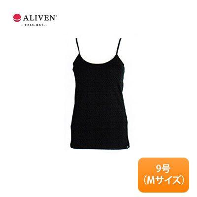【送料無料】アライヴン mig3 ブラキャミソール(カップ付) サイズ:M/カラー:黒
