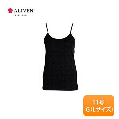 【送料無料】アライヴン mig3 ブラキャミソール(カップ付) サイズ:G/カラー:黒