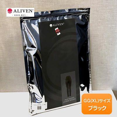 アライヴン mig3 ハイウエストレギンス サイズ:GG(XL)/カラー:黒