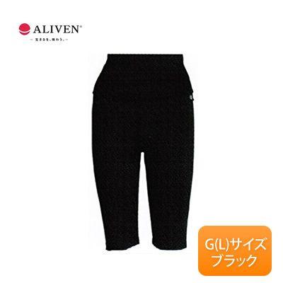 【送料無料】アライヴン mig3 ハイウエストスパッツ サイズ:G (L)/カラー:黒