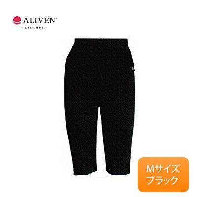 【送料無料】アライヴン mig3 ハイウエストスパッツ サイズ:M/カラー:黒