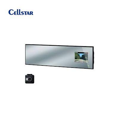 【送料無料】CELLSTAR/セルスター セパレート型 ハーフミラータイプ ドライブレコーダー CSD-630FH 直結配線DCコード (3極DCプラグ)GDO-15付属 【最安価格挑戦】