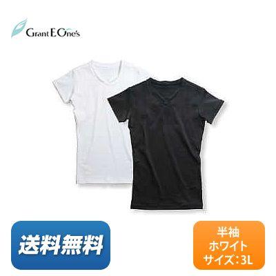 【送料無料】グラント・イーワンズ BiBi Grant ビビ メンズ パンプ 半袖 〈カラー:ホワイト / サイズ:3L〉
