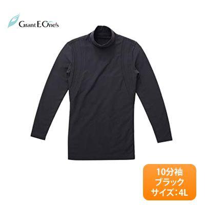 グラント・イーワンズ BiBi Grant ビビ メンズ ハイネックエレクトパンプ 10分袖 〈カラー:ブラック / サイズ:4L〉