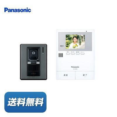 【送料無料】パナソニック/Panasonic VL-SV38XL カラーテレビドアホン テレビドアホン・インターホン【最安価格挑戦】
