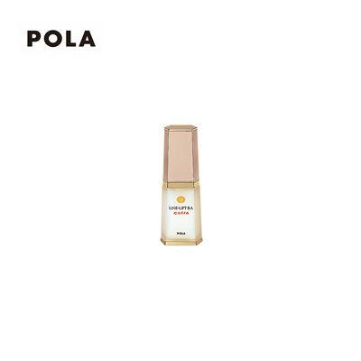 高級感 【送料無料】■2016年製■ポーラ/ POLA POLA ラインリフト BA B.A エクストラ(美容液) B.A 30ml BA, 米の八十八番館:022602b9 --- canoncity.azurewebsites.net