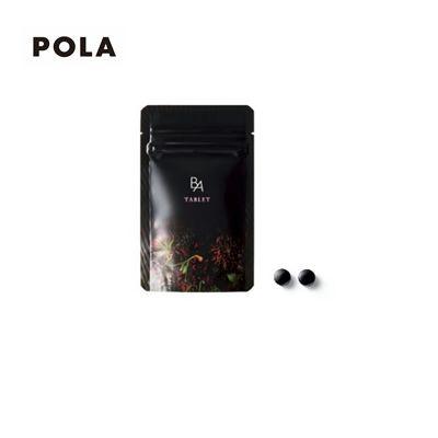【送料無料、新商品】ポーラ / POLA B.A タブレット 180粒 お徳用 期限2020年11月以降 BA