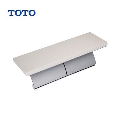【送料無料】TOTO YH63BKM #NW1 棚付き二連紙巻器(芯棒可動タイプ) メタル製(マット仕上げ)