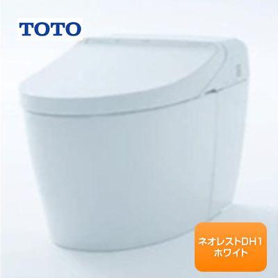 【未使用、新発売】TOTO CES9565R #NW1 タンクレストイレ ネオレストハイブリッドシリーズ DH1 ホワイト【旧品番:CES9565】【大型宅配便Cランク】