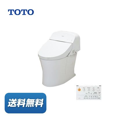 【大特価】未使用 TOTO ウォシュレット一体型便器 CES9413(TCF9413+CS870B) 排水芯:固定120mm・200mmタイプ/トイレ【大型宅配便Cランク】
