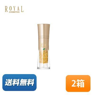 【送料無料】【2箱セット】ロイヤル化粧品 ロイヤルハーブEXクリーム〈クリーム〉 50g