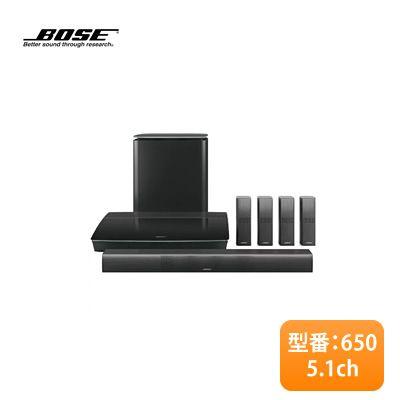 【値下げ】BOSE/ボーズ Lifestyle 650 home entertainment system 5.1ch ホームシアターセット Lifestyle 650 BK ブラック(LIFESTYLE650BK/ライフスタイル650)