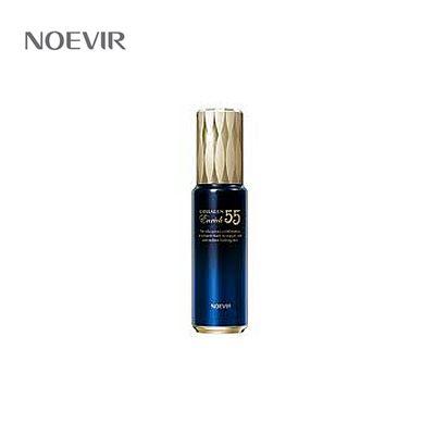 【送料無料】ノエビア エンリッチ55〈美容液〉 45g コラーゲン美容液 【最安価格挑戦】