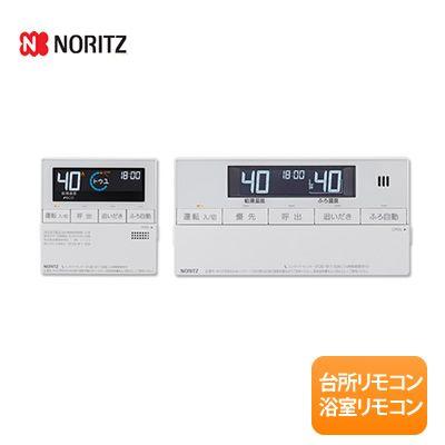 【送料無料】ノーリツ/NORITZ リモコン マルチセット(台所用 + 浴室用) RC-J101PE インターホン付タイプ ガス給湯器用リモコン