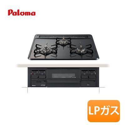 【送料無料】Paloma/パロマ ビルトインコンロ PD-N34-LP プロパンガス用 [3口・両側強火力・幅60cm)]