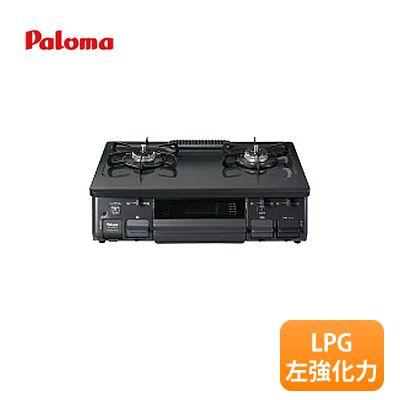 【送料無料】Paloma/パロマ ガステーブル PA-S42B-L LPガス用 水なし片面焼きグリル 左強化力 59cm