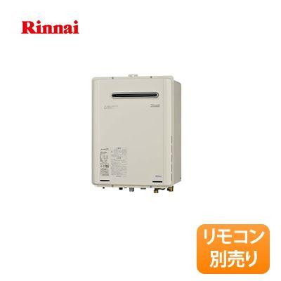【送料無料】リンナイ/Rinnai 24号 ガスふろ給湯器 エコジョーズ オートタイプ 壁掛・PS標準設置型 RUF-K245SAW(A) 12A 13A 都市ガス 2018年製 ※リモコンは別売りになります。