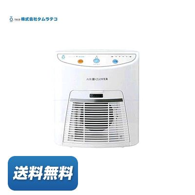 【送料無料】タムラテコ オゾン脱臭器 AIR CLOVER(エアクローバー) TM-11NE Bactector(バクテクター ) 2017年製