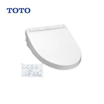 【送料無料】■箱傷み、未開封■TOTO TCF8GM43 #NW1 ホワイト ウォシュレット KMシリーズ 瞬間式 自動開閉モデル