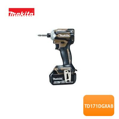 マキタ/makita TD171DGXAB オーセンティック・ブラウン 18V 充電式インパクトドライバ 6.0Ahバッテリー 2個・充電器セット ケース付