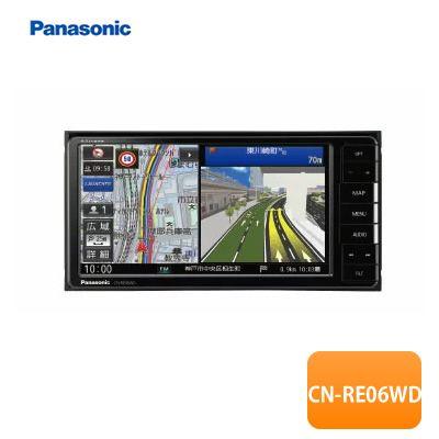 パナソニック/Panasonic ストラーダ REシリーズ 7型SDメモリーナビ CN-RE06WD 7インチワイド(200mm)