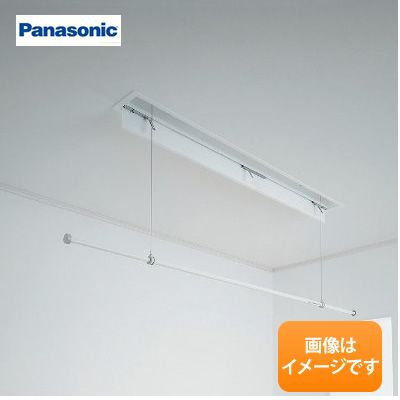 Panasonic/パナソニック 室内物干しユニット ホシ姫サマ CWFT11LR 天井埋め込みタイプ 竿1本・ロング / リモコンタイプ[旧品番:CWF11LR]