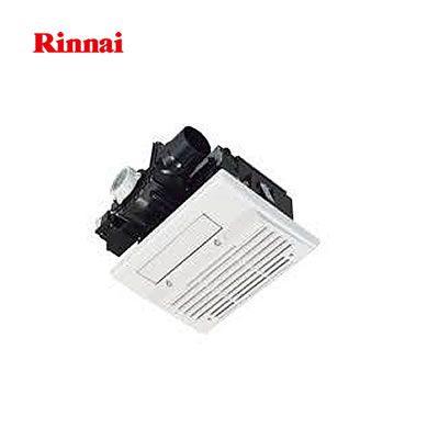 リンナイ/RINNAI 温水式ミスト換気乾燥暖房機 UFDW-110PMA 天井埋込タイプ