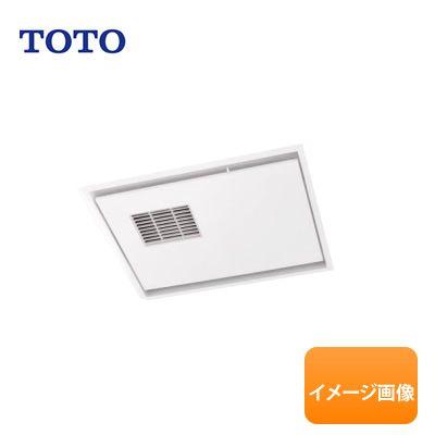 【箱傷み】TOTO 浴室用 暖房換気扇 TYB3111DE 100V 天井埋め込みタイプ