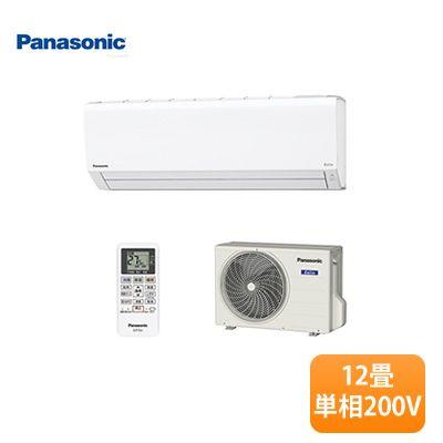 単相200V 室外機:CU-360DFL2) CS-360DFL2(室内機:CS-360DFL2-W インバーター冷暖房除湿タイプ ルームエアコン 12畳 + パナソニック