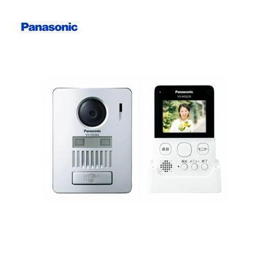 10000円以上のお買上げで送料無料 最新号掲載アイテム パナソニック Panasonic ワイヤレステレビドアホン お気に入 VS-SGE20L テレビドアホン インターホン
