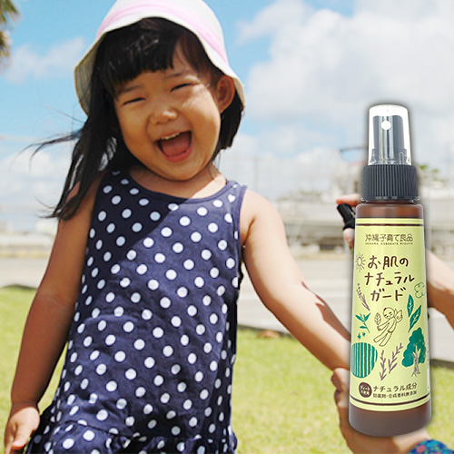 【アロマのアウトドアスプレー】お肌のナチュラルガード【子どもに優しいアウトドアスプレー】 お肌のナチュラルガード(100ml) 2本セット アロマのアウトドアスプレー  赤ちゃん 子供 沖縄子育て良品