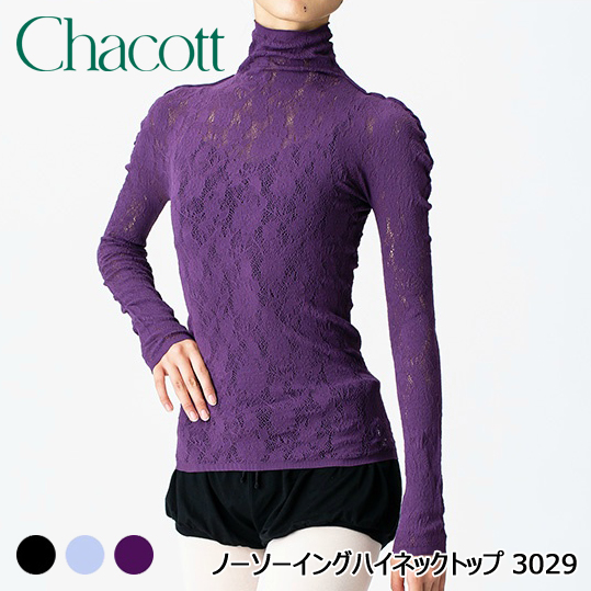 Chacott トップス ノーソーイングハイネックトップ 3029【ラッピング可】 -LP