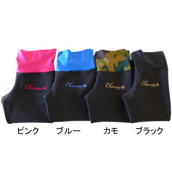 Charme JAPAN パンツ ウエストカラーレギンス【ラッピング可】 -LP+