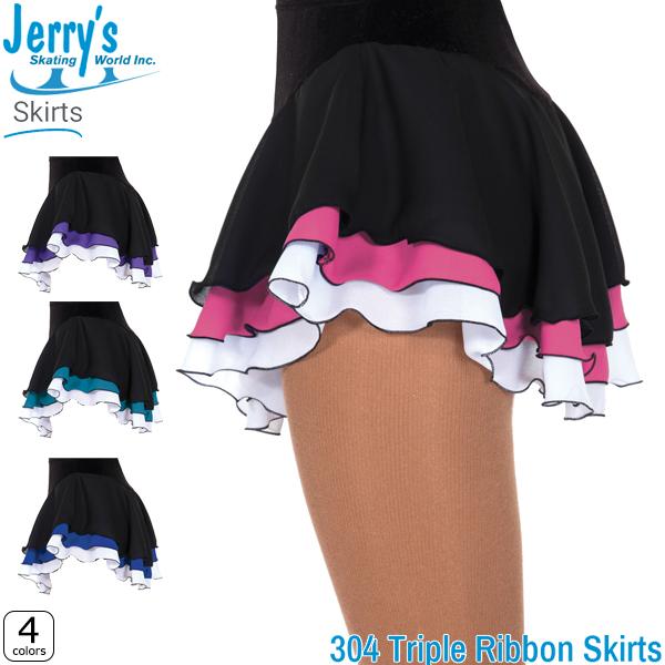 Jerry's スカート 304【ラッピング可】 -NP/TC